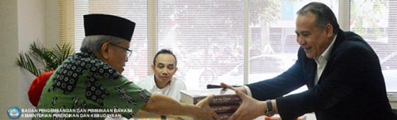 Bangun Apresiasi Sastra, Badan Bahasa dan Majalah Horison Jalin Kerja Sama