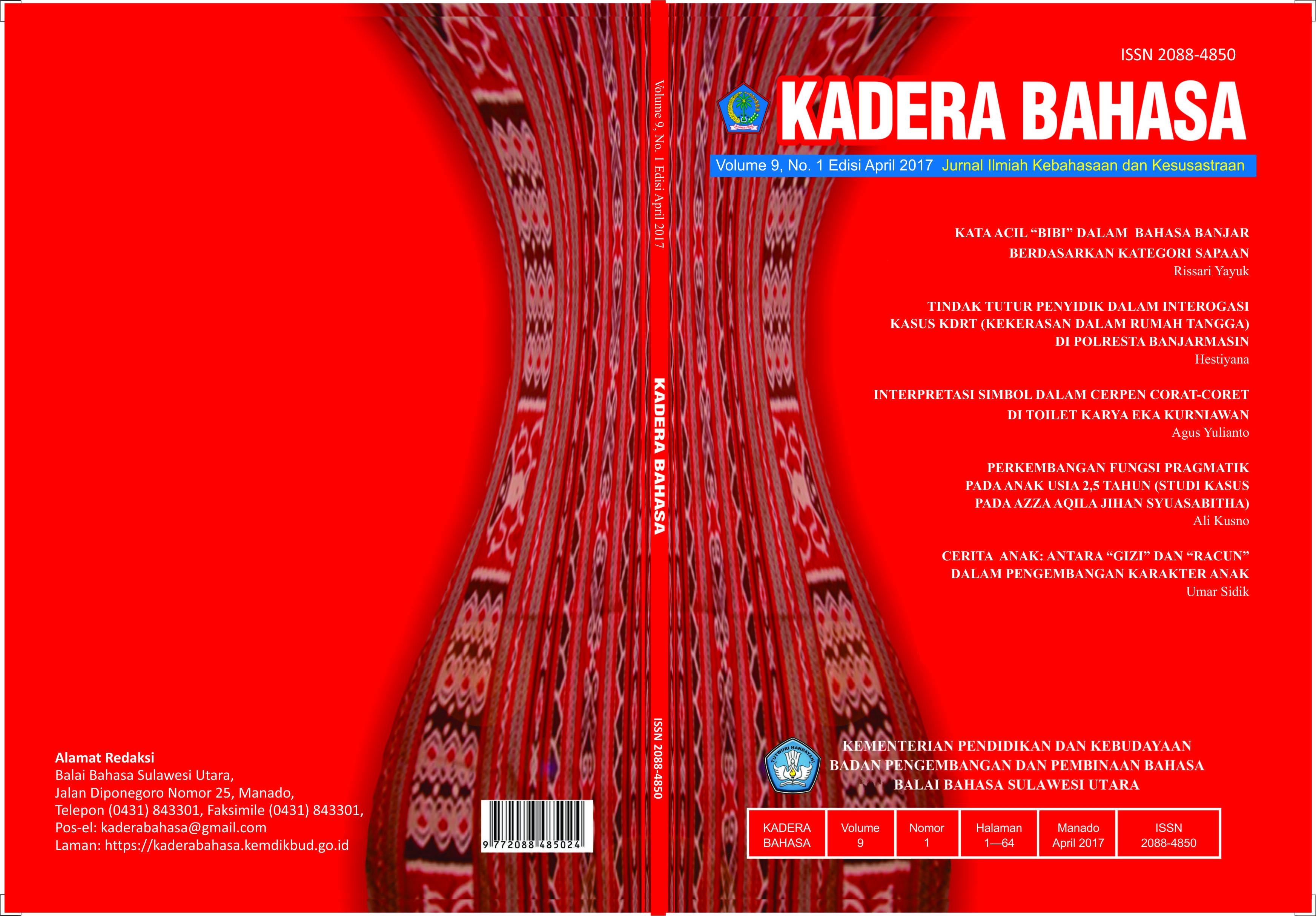 Kadera Bahasa Volume 9 Nomor 1 Edisi April 2017