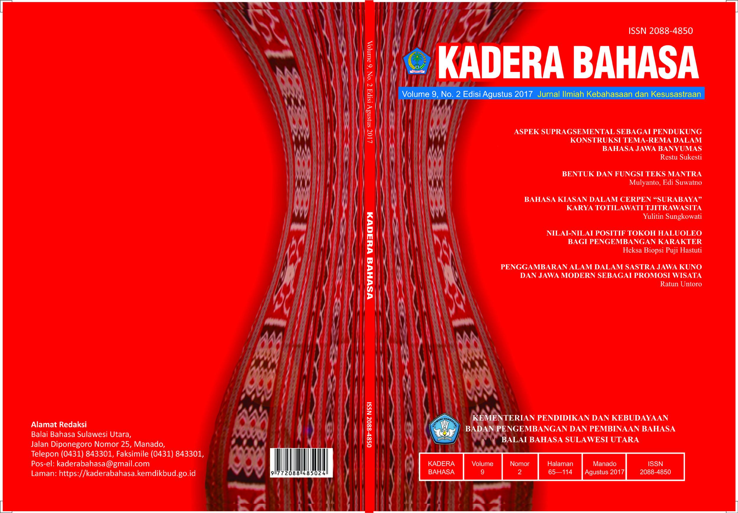 Kadera Bahasa Volume 9 Nomor 2 Edisi Agustus 2017