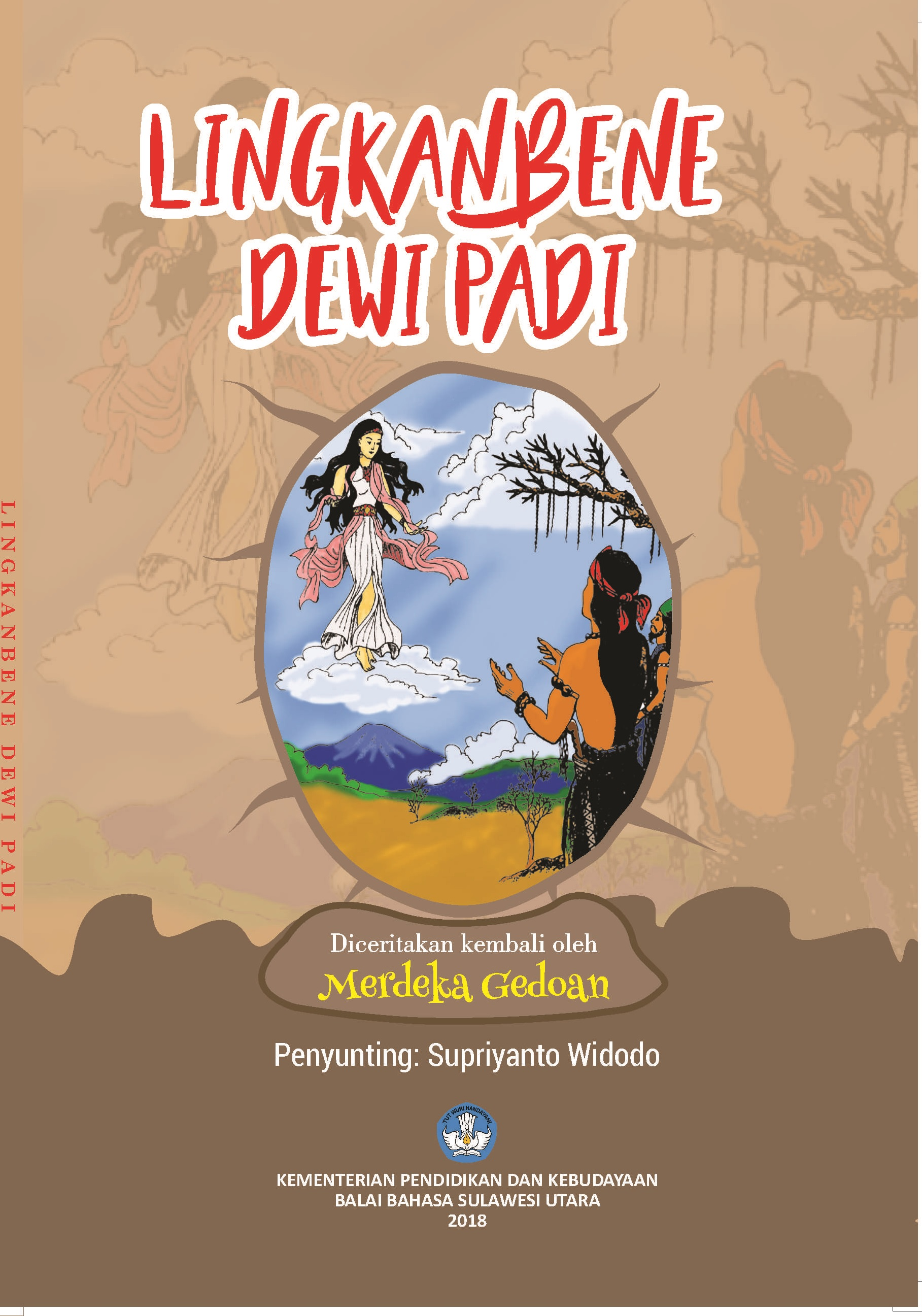 Lingkanbene Dewi Padi