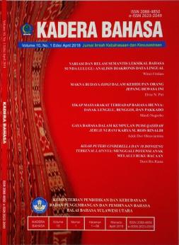 Kadera Bahasa Volume 10 Nomor 1