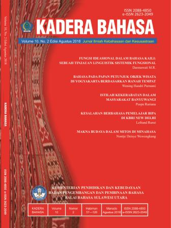 Kadera Bahasa Volume 10 Nomor 2