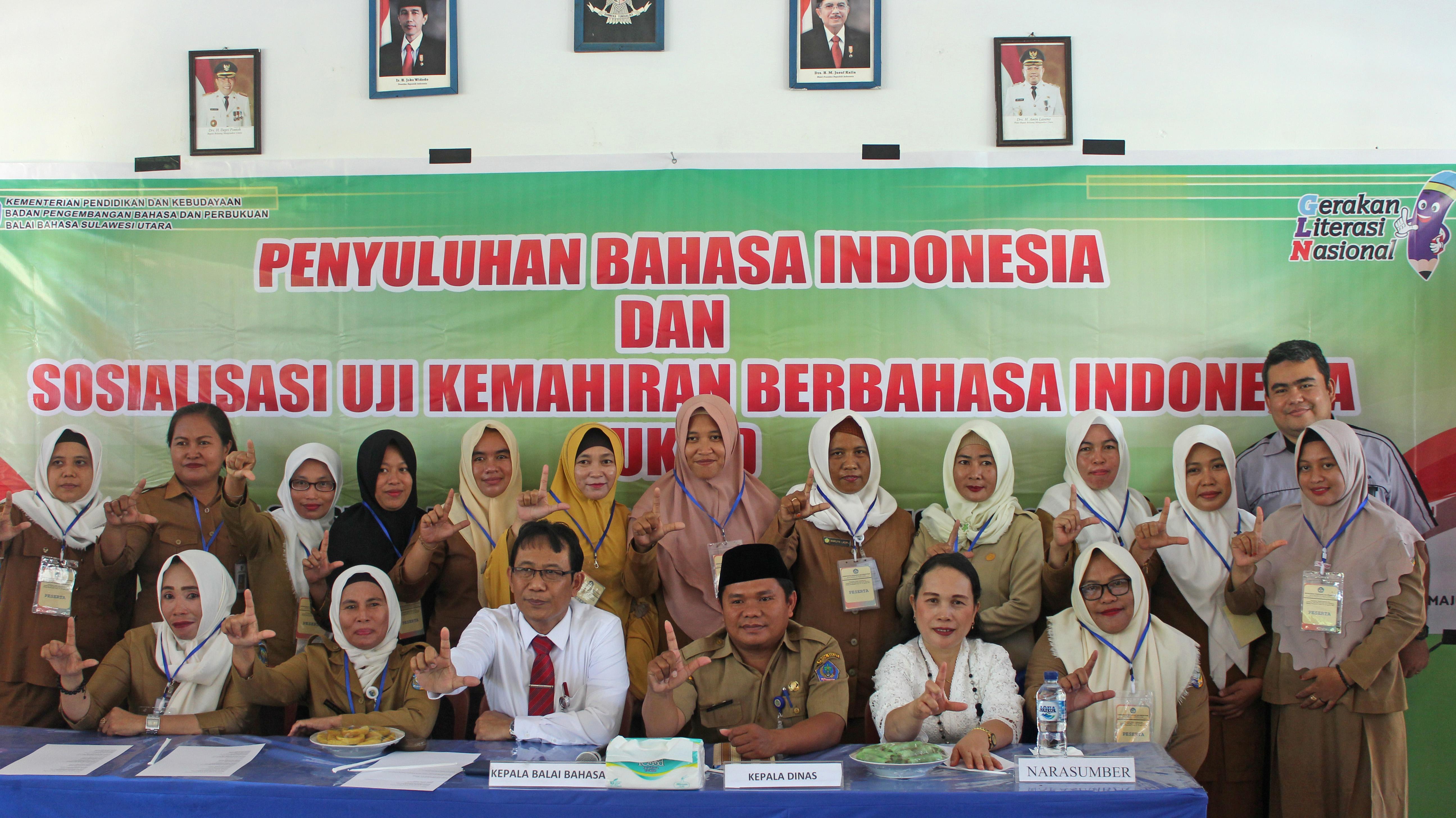 Antusiasme Guru di Penyuluhan Bahasa Indonesia dan Sosialisasi Uji Kemahiran Berbahasa Indonesia Bolaang Mongondow Utara