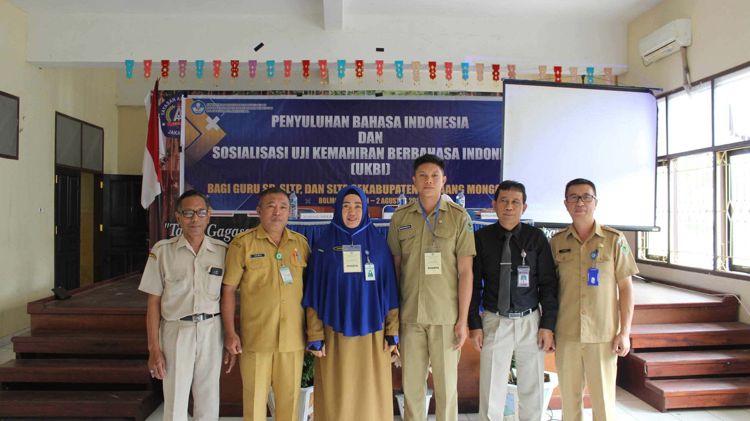 Penyuluhan Bahasa Indonesia dan Sosialisasi Uji Kemahiran Berbahasa Indonesia di Kabupaten Bolaang Mongondow