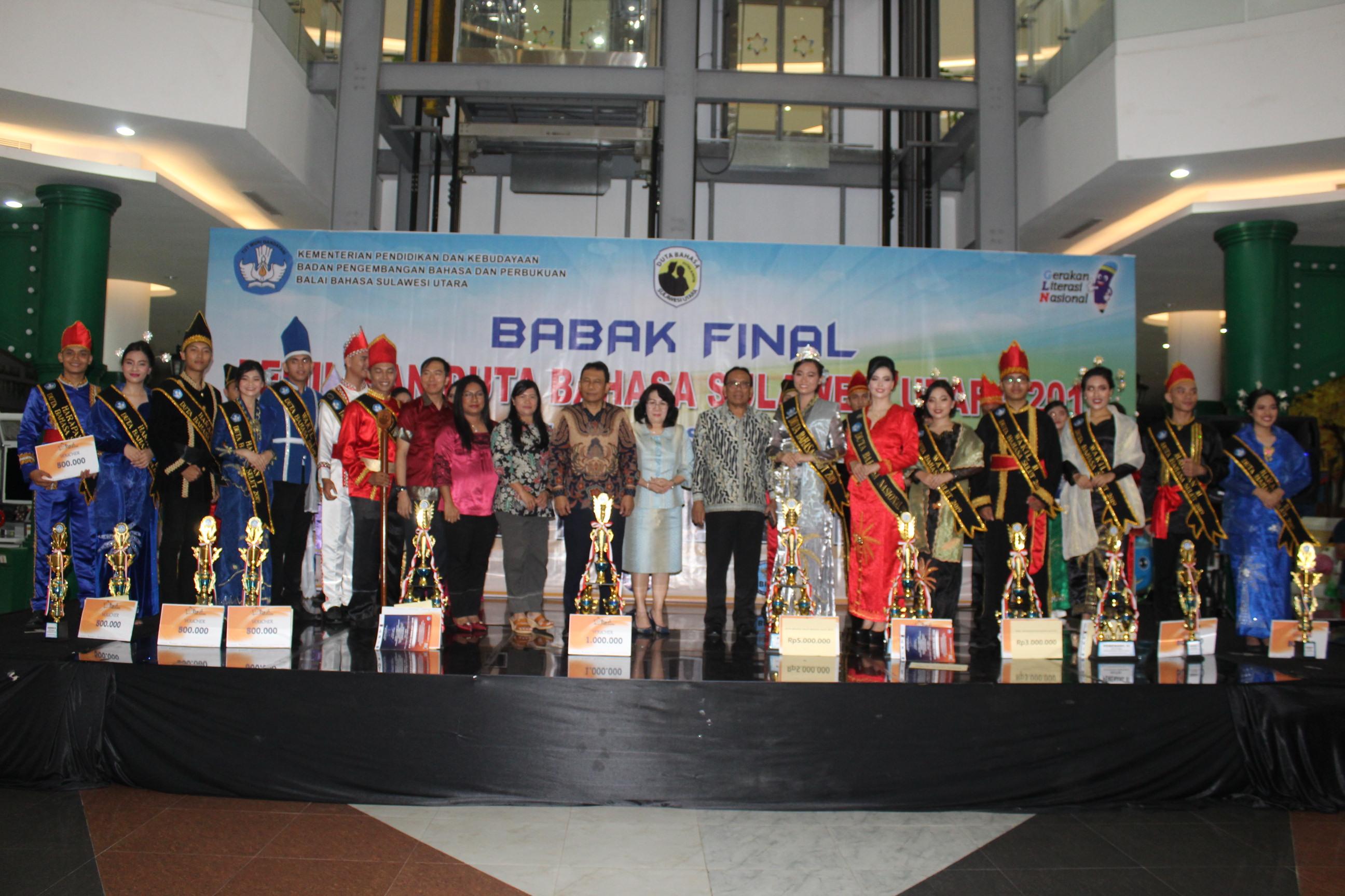 Pemilihan Duta Bahasa Sulawesi Utara Tahun 2019